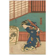 Utagawa Hirosada: Defence Plate - Kabuki - Artelino