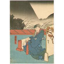 Utagawa Hirosada: Kinuta - Kabuki - Artelino
