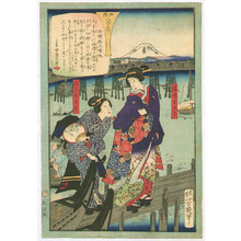 落合芳幾: Courtesan and Mt.Fuji - Ryogoku Hakkei - Artelino