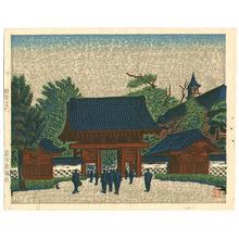 Maeda Masao: Red Gate - Artelino