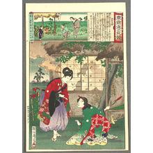 豊原周延: Inn at Asajigahara - Azuma Nishiki Chuya Kurabe - Artelino