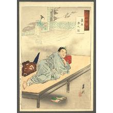 Ogata Gekko: Dreaming - Gekko's Essay - Artelino