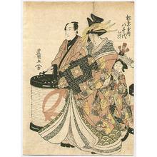 Utagawa Toyokuni I: Beauty Yachiyo - Artelino