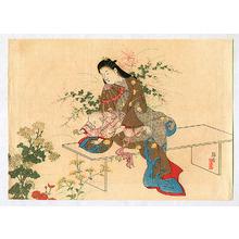 Kobori Tomone: Mother and Child - Artelino
