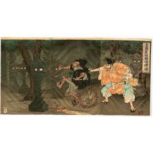 Watanabe Nobukazu: Oil Thief - Artelino