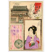 Toyohara Kunichika: Bijin with Shamisen - Artelino