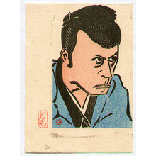 Inagaki Tomoo: Actor Portrait - Artelino