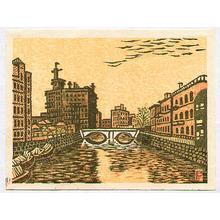 Hiratsuka Unichi: Sukiya Bridge - Recollections of Tokyo - Artelino