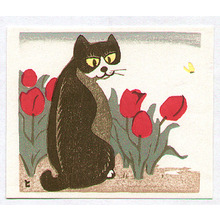 Inagaki Tomoo: Cat and Tulip - Artelino