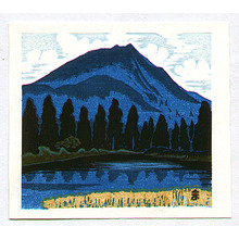 前田政雄: Mountain and Lake - Artelino