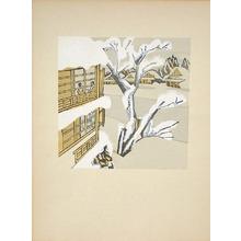 前川千帆: Semi Onsen - Hot Spring Notes - Continued - Artelino