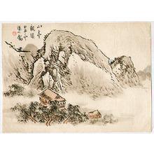 Komuro Suiun: Hut in the Mountains - Artelino