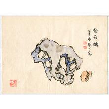 Komuro Suiun: Blue Rock - Artelino