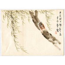 Komuro Suiun: Cicada and Willow - Artelino