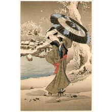 Unknown: Beauty in The Snow - Artelino