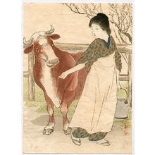 Takeuchi Keishu: Cow Girl - Artelino
