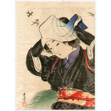 Kondo Shiun: Rural Woman - Kuchi-e - Artelino