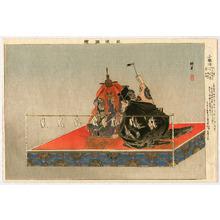 Tsukioka Kogyo: Ko Kaji - Noh Gaku Zu-e - Artelino