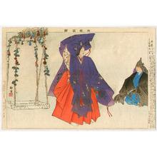 Tsukioka Kogyo: Hashitomi - Noh Gaku Zu-e - Artelino
