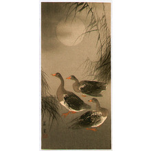 Yamamoto Shoun: Geese and the Moon - Artelino