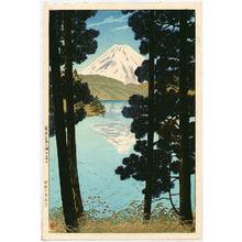 笠松紫浪: View of Mt. Fuji from Lake Ashinoko - Artelino
