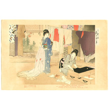 Mizuno Toshikata: Airing Clothes - Brocades of the Capital - Artelino