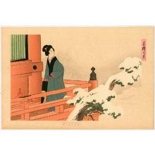 Gyokudo Terukata: Bijin with Umbrella - Artelino
