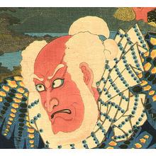 Utagawa Kunisada: Kanagawa - Tokaido Goju-san Tsugi no Uchi - Artelino