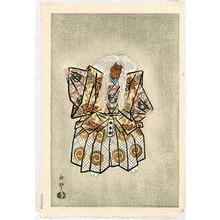 Terada Akitoyo: Shakko - Noh - Artelino