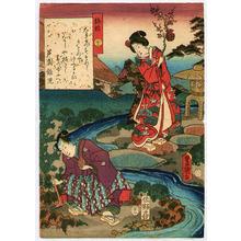 歌川国貞: Umegae - Ukiyo-e Comparison of Genji - Artelino