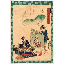 歌川国貞三代: Usugumo - Genji Goju-yon Cho - Artelino