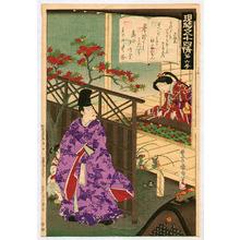豊原国周: Suetsumuhana - Genji Goju - yo Jo - Artelino