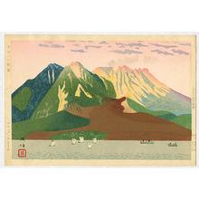 萩原秀雄: Sunset Glow at Sakurajima - Artelino