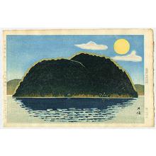 Hagiwara Hideo: Chikubu Island - Artelino