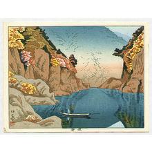 藤島武二: Dorokyo Water Gauge - Artelino