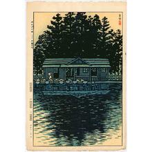 笠松紫浪: Inogashira Pond - Artelino