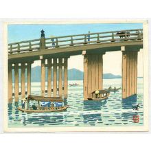 Kusaka Kenji: Seta Bridge - Artelino