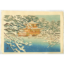Okumura Koichi: Snow at Golden Pavilion - Artelino