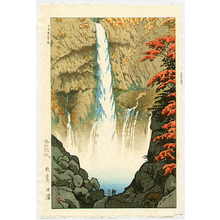 Kasamatsu Shiro: Kegon Waterfall - Artelino