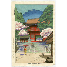 藤島武二: Spring at Kurama Temple - Artelino