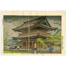 藤島武二: Rain at Higashi Hongan-ji Temple - Artelino