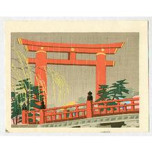 Okumura Koichi: Torii at Heian Shrine - Artelino