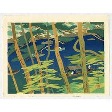 Okumura Koichi: Arashiyama - Artelino