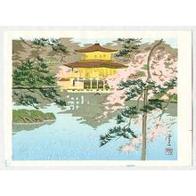 Okumura Koichi: Golden Pavilion - Artelino