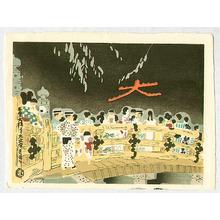 Kamei Tobei: Sanjo Bridge in Kyoto - Artelino