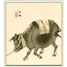 Kono Bairei: Ox - Artelino