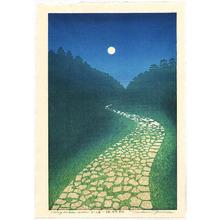 Yoshida Tsukasa: Way to the Moon - Artelino