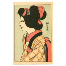 Yamamura Toyonari: Okuma - Modern Actor Portraits - Artelino