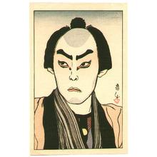 Natori Shunsen: Tomomori - Modern Actor Portraits - Artelino
