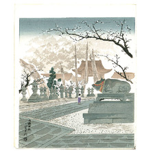 Tokuriki Tomikichiro: Kitano Shrine - Twelve Months of Kyoto - Artelino